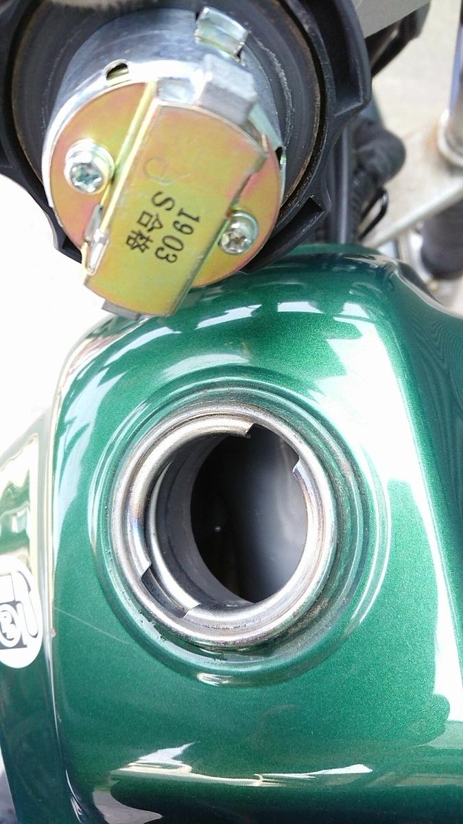即決【石川県】TW125 グリーンメタリック美車 フルノーマルほぼワンオーナー TW200TW225_画像6