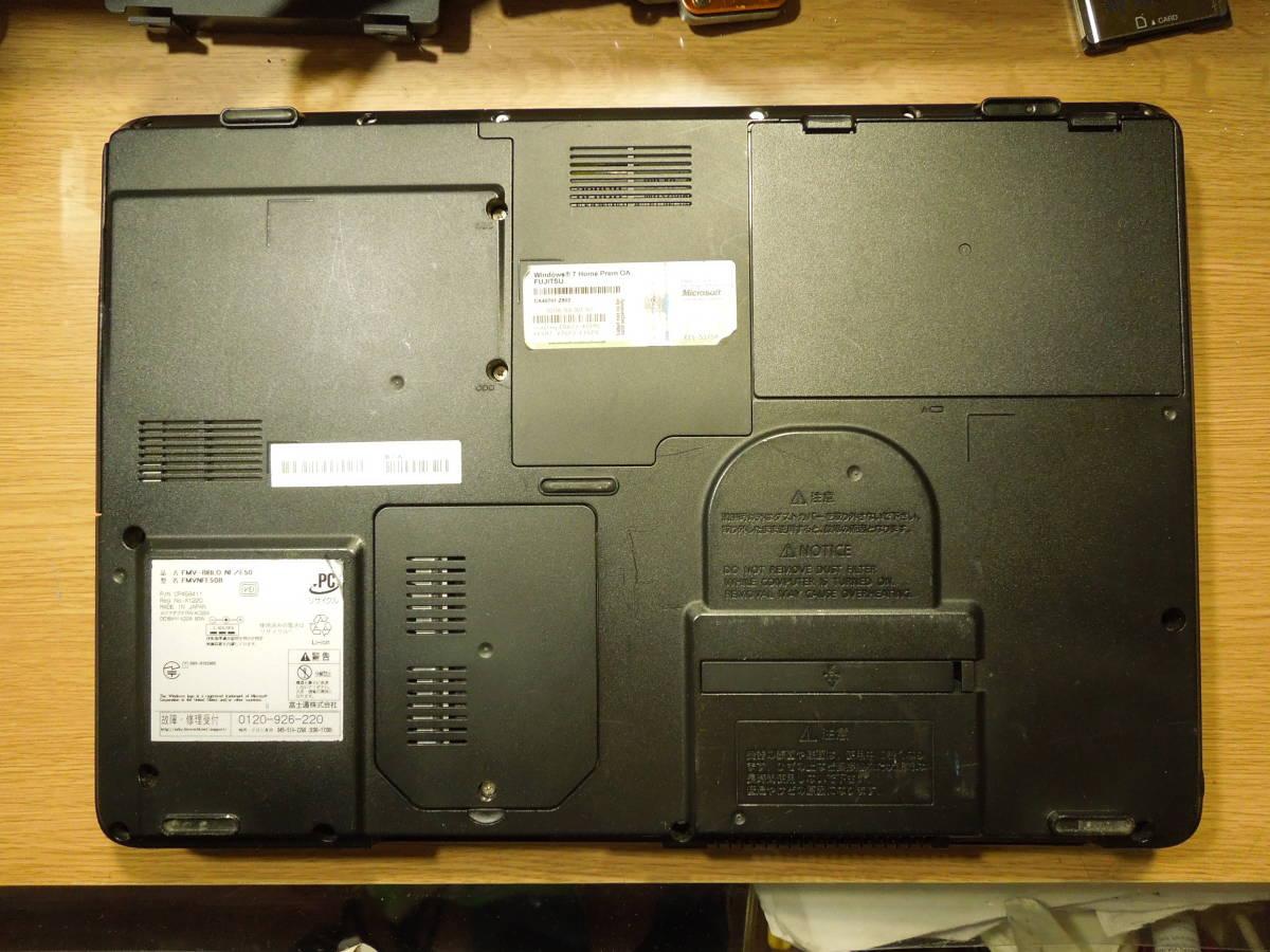 すぐ使える富士通ノートパソコン FMV-E/50 Core2Duo2.53Ghz HDD320GB メモリー4GB bk-2_画像7