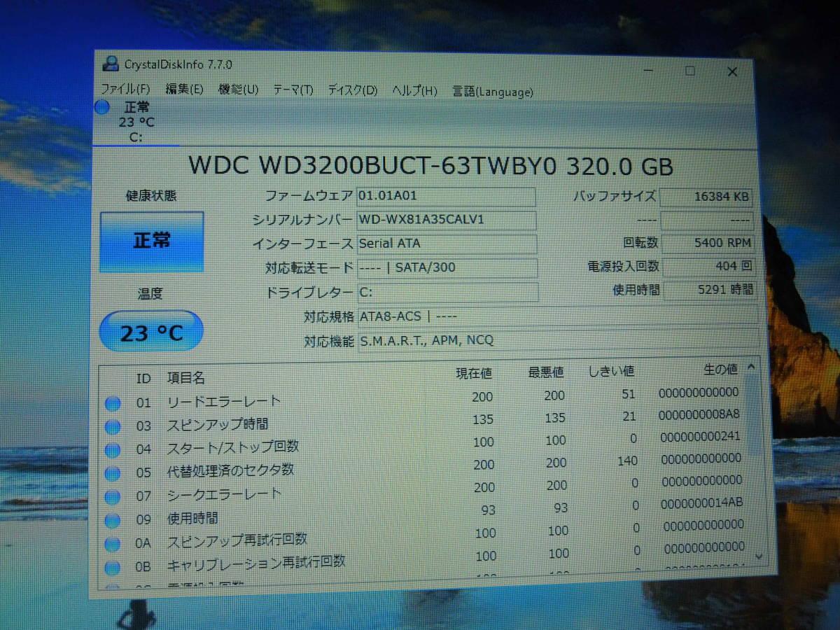 すぐ使える富士通ノートパソコン FMV-E/50 Core2Duo2.53Ghz HDD320GB メモリー4GB bk-2_画像4