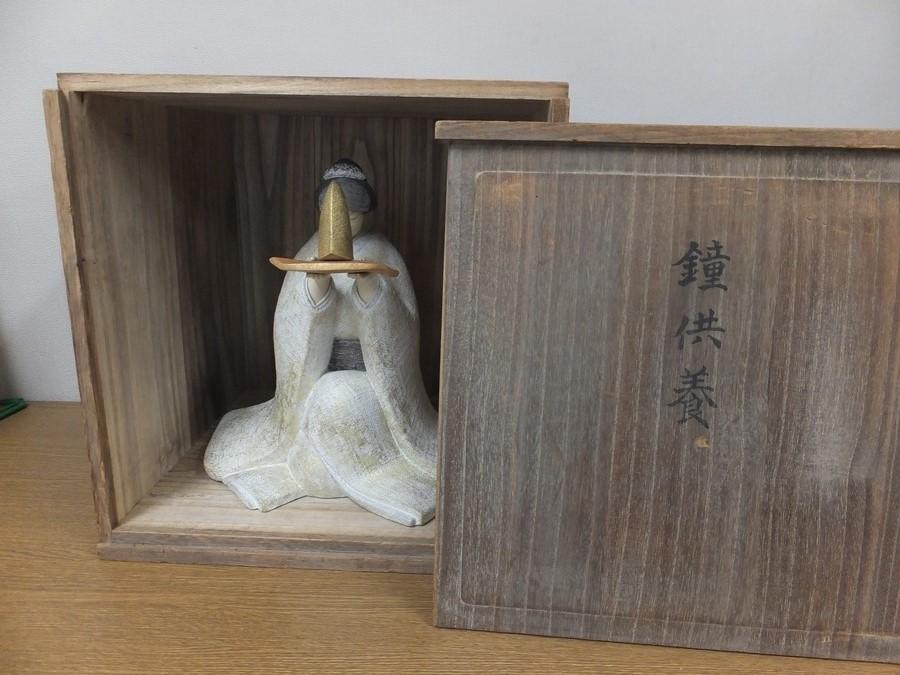 【真作保証】 小松康城 自作 木彫 桐塑布貼人形 第10回日本伝統工芸展 出品作品 (平田郷陽) 第一級銘品 生人形 創作人形の代表作家_画像10
