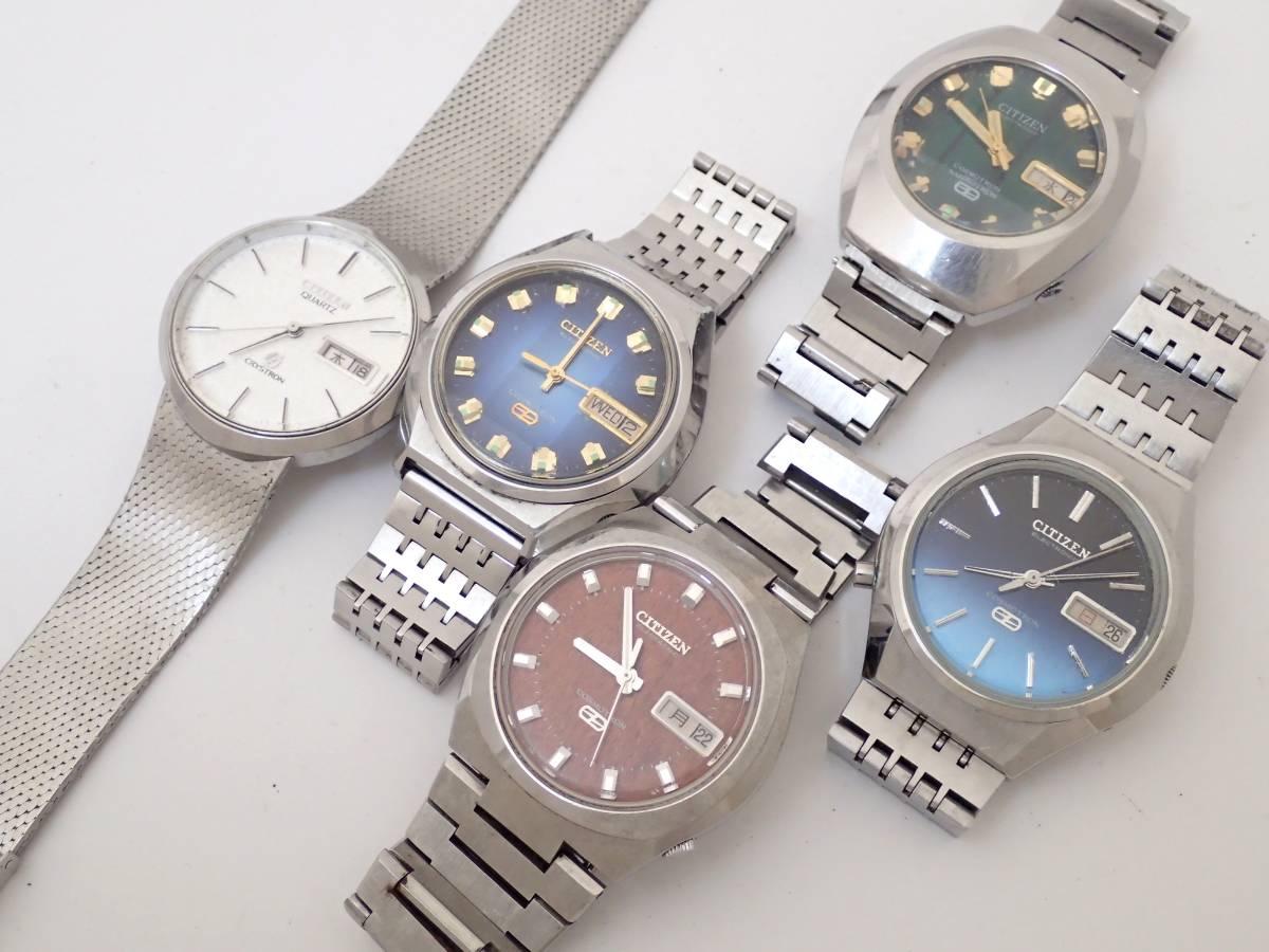 CITIZENシチズン/エレクトロニック/コスモトロン/電子時計/メンズ腕時計/電磁テンプ式/5点/ジャンク[T]