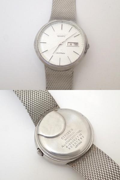 CITIZENシチズン/エレクトロニック/コスモトロン/電子時計/メンズ腕時計/電磁テンプ式/5点/ジャンク[T]_画像2