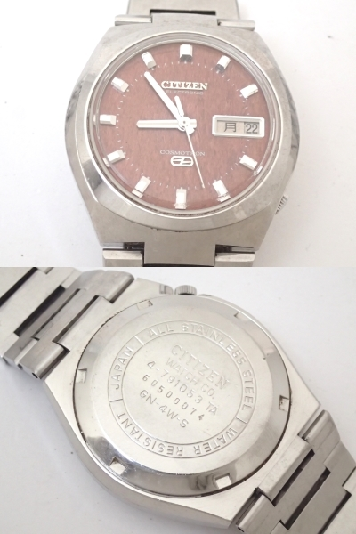 CITIZENシチズン/エレクトロニック/コスモトロン/電子時計/メンズ腕時計/電磁テンプ式/5点/ジャンク[T]_画像4