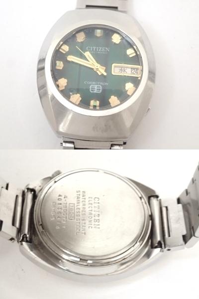 CITIZENシチズン/エレクトロニック/コスモトロン/電子時計/メンズ腕時計/電磁テンプ式/5点/ジャンク[T]_画像5