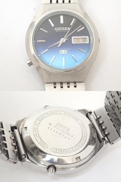 CITIZENシチズン/エレクトロニック/コスモトロン/電子時計/メンズ腕時計/電磁テンプ式/5点/ジャンク[T]_画像6
