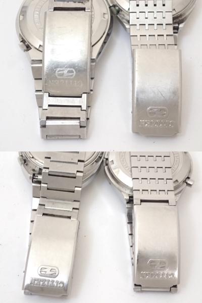 CITIZENシチズン/エレクトロニック/コスモトロン/電子時計/メンズ腕時計/電磁テンプ式/5点/ジャンク[T]_画像7