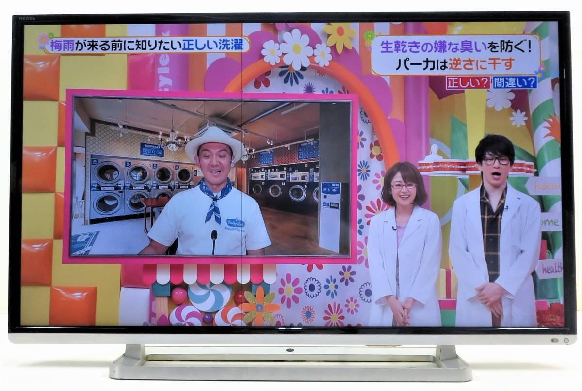 (6262)TOSHIBA REGZA 40G9 ★フルハイビジョン液晶TV ★ LEDバックライト/HDMI/USB/外付けHDD/LAN/D端子搭載_画像2