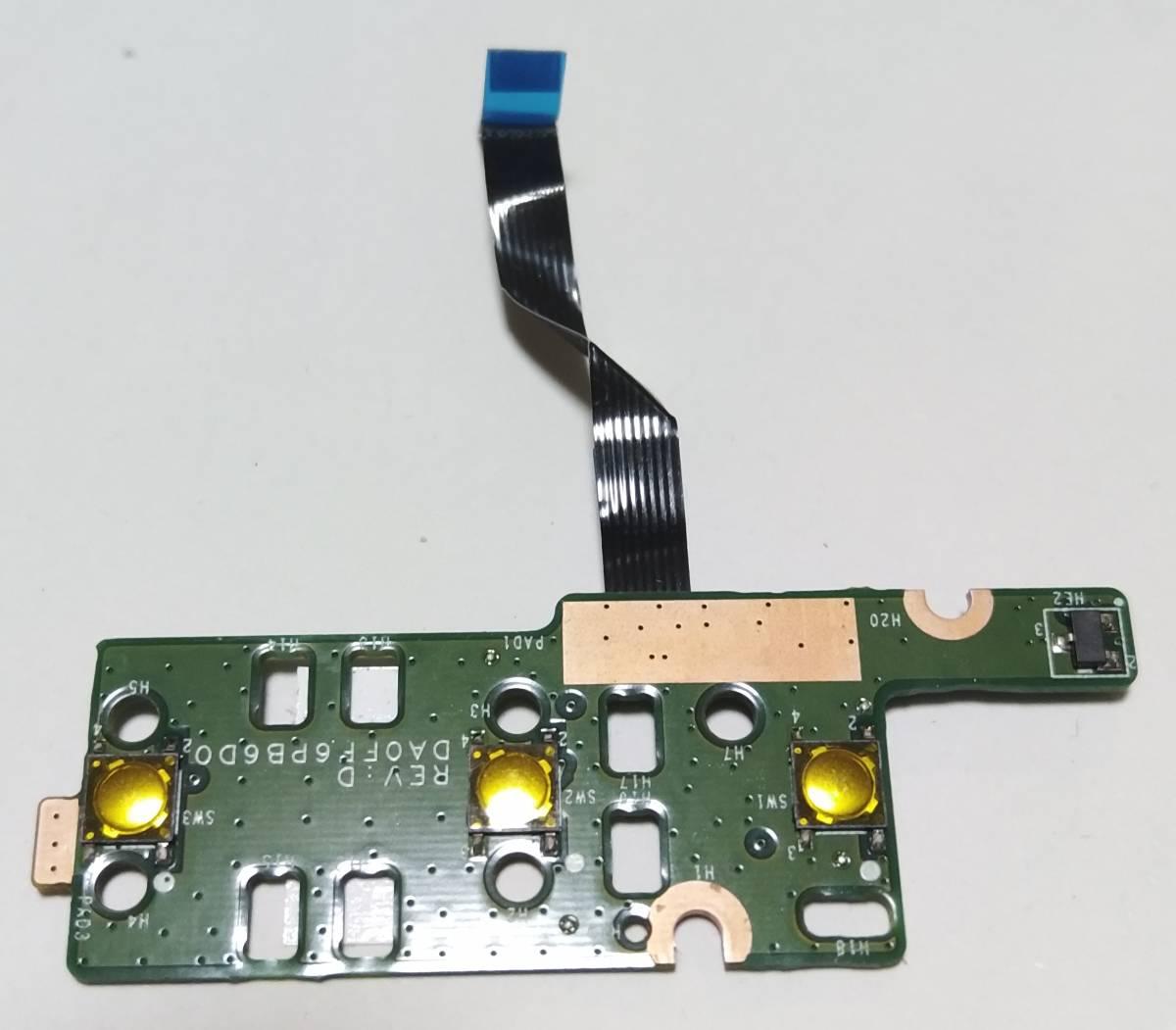 LS150/SS LS150/SSB LS150/SSR LS150/SSW PC-LS150SSB PC-LS150SSR PC-LS150SSW 電源スイッチ基板 動作確認済中古品 送料無料
