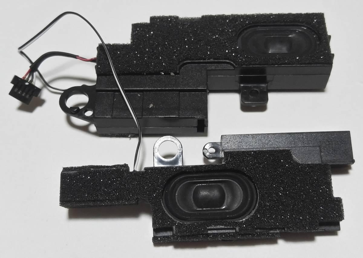 LS150/SS LS150/SSB LS150/SSR LS150/SSW PC-LS150SSB PC-LS150SSR PC-LS150SSW スピーカー 動作確認済中古品 送料無料
