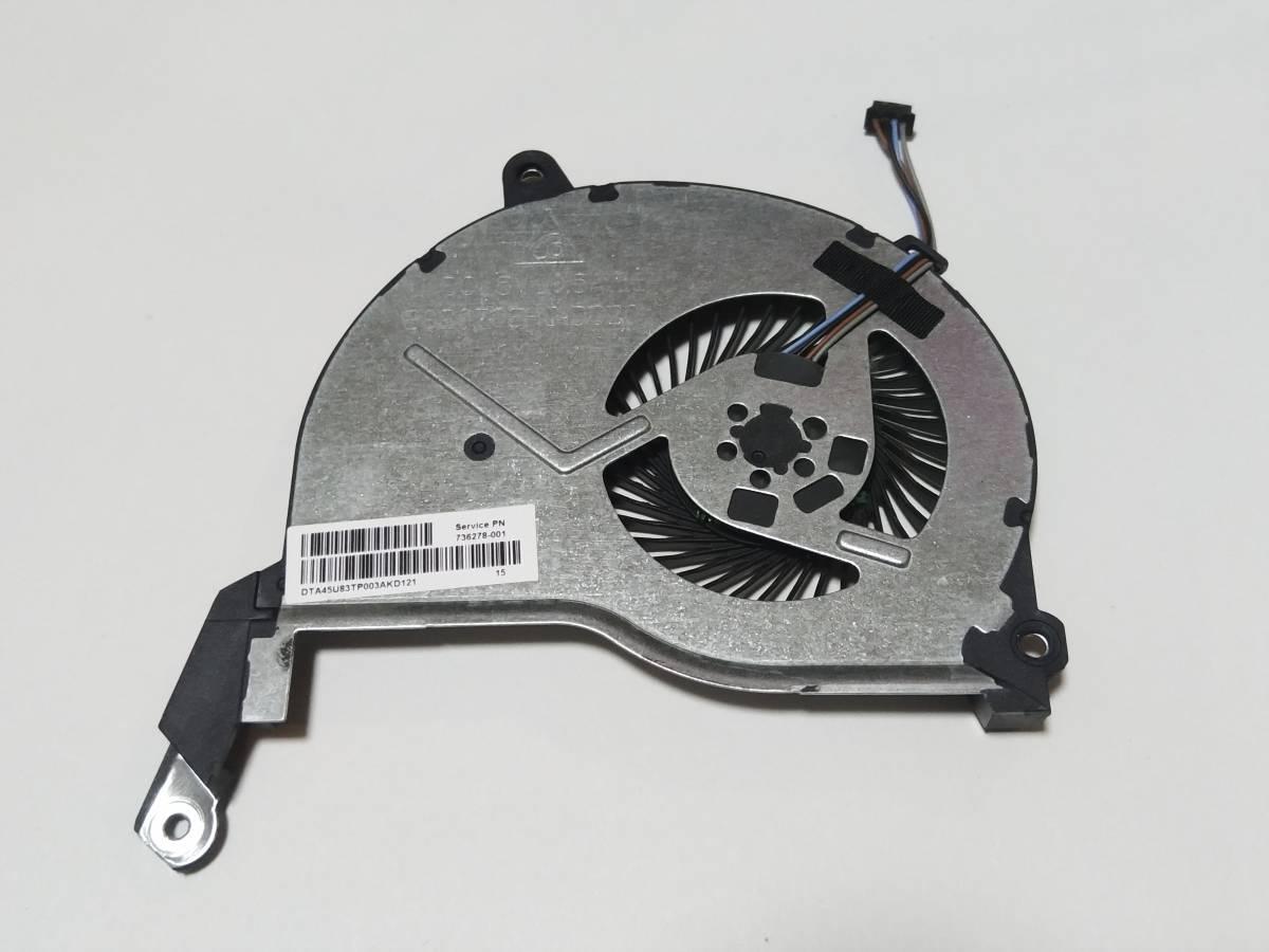 PC-NS150BAWの情報