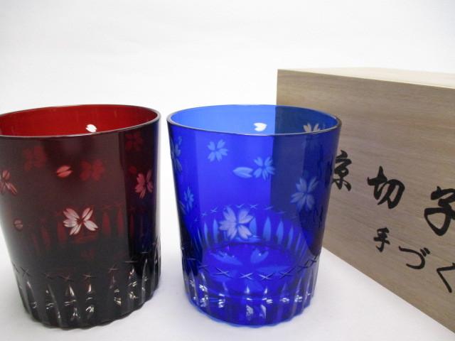 切子 ロックグラス 赤青 桜 2個 グラス ギフト使用可_画像1