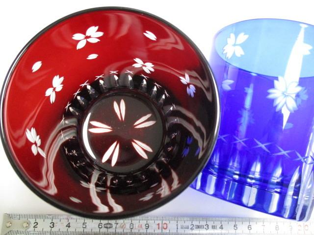 切子 ロックグラス 赤青 桜 2個 グラス ギフト使用可_画像3