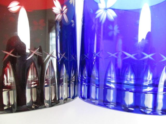 切子 ロックグラス 赤青 桜 2個 グラス ギフト使用可_画像4