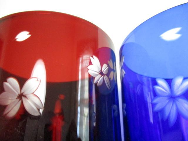 切子 ロックグラス 赤青 桜 2個 グラス ギフト使用可_画像6