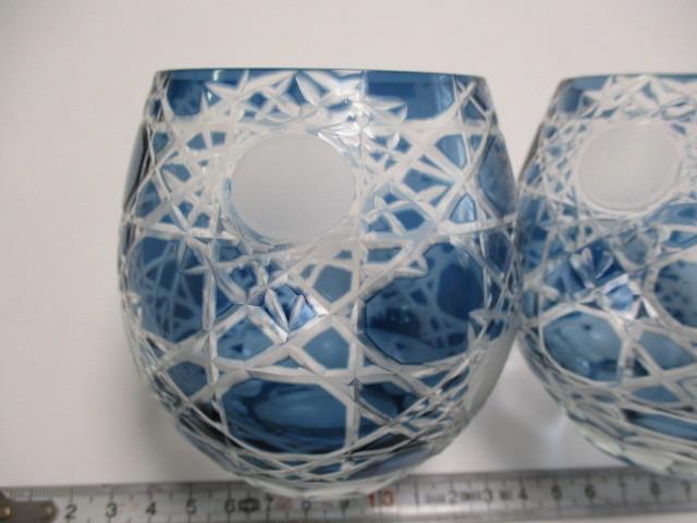切子 ロックグラス 丸 青 2個 グラス アウトレット品_画像3