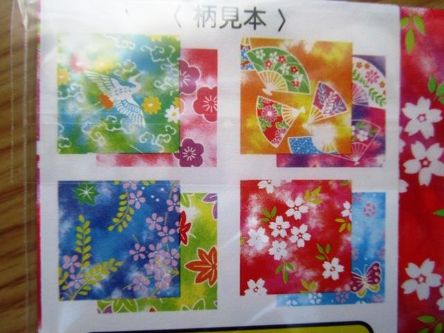 和紙 彩の千代紙 150×150mm 24枚入り×14冊組 (新品)_柄見本(8柄)