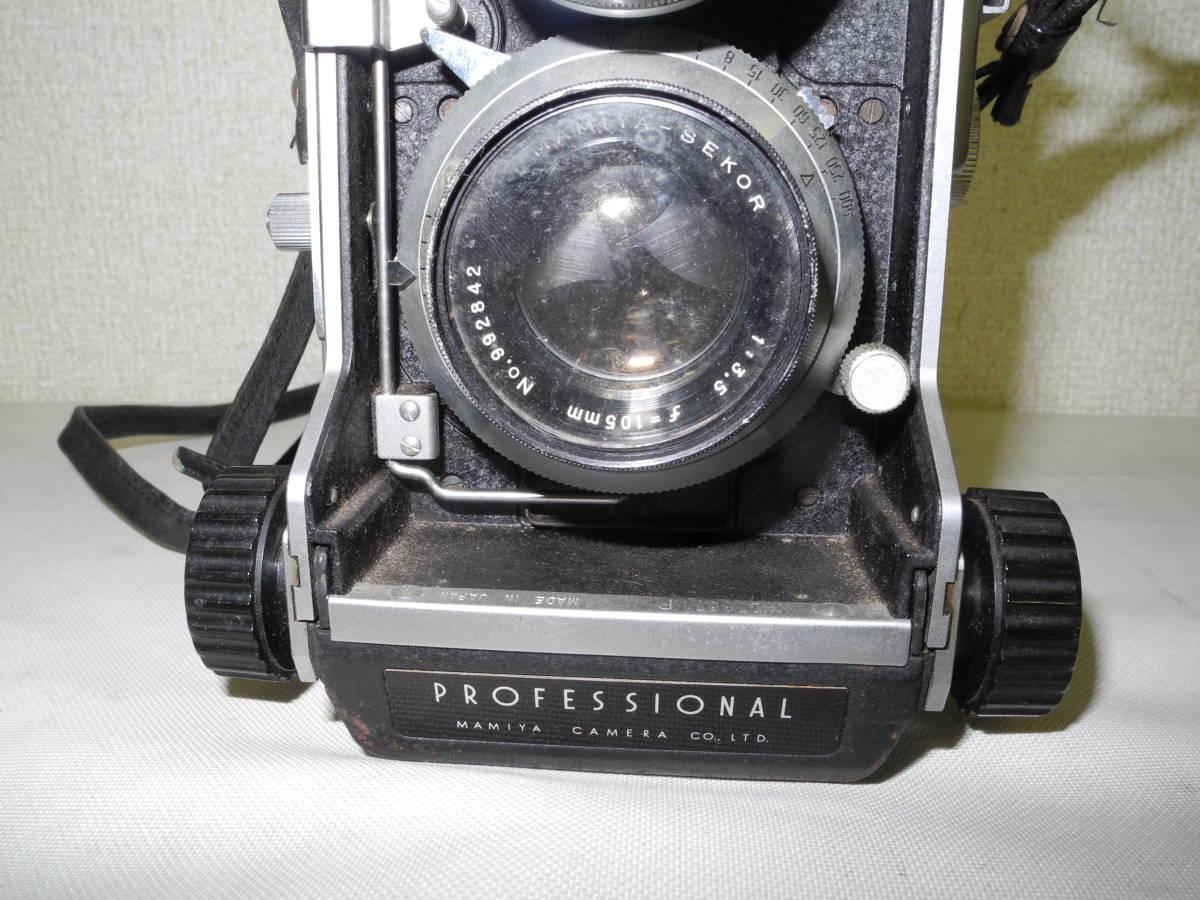 【一円出品】Mamiya 二眼レフ C22 ジャンク品 フィルムカメラ   AR_画像4