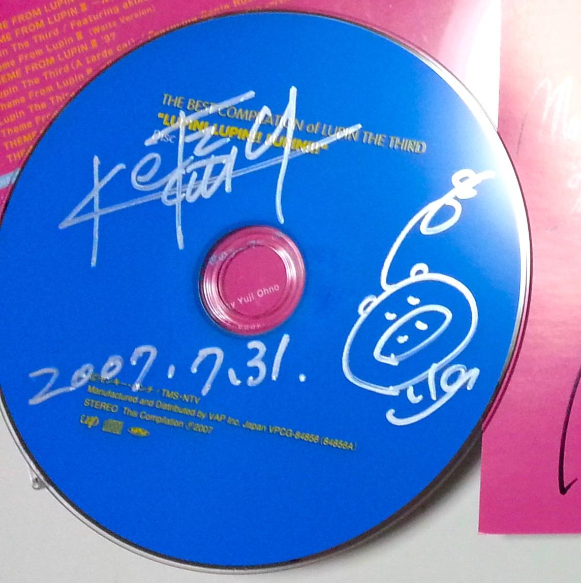 送料無料★美品★大野雄二 直筆サイン入り★2枚組★ルパン三世CD★THE BEST COMPILATION of LUPIN THE THIRD 「LUPIN! LUPIN!! LUPIN!!!」 _画像4