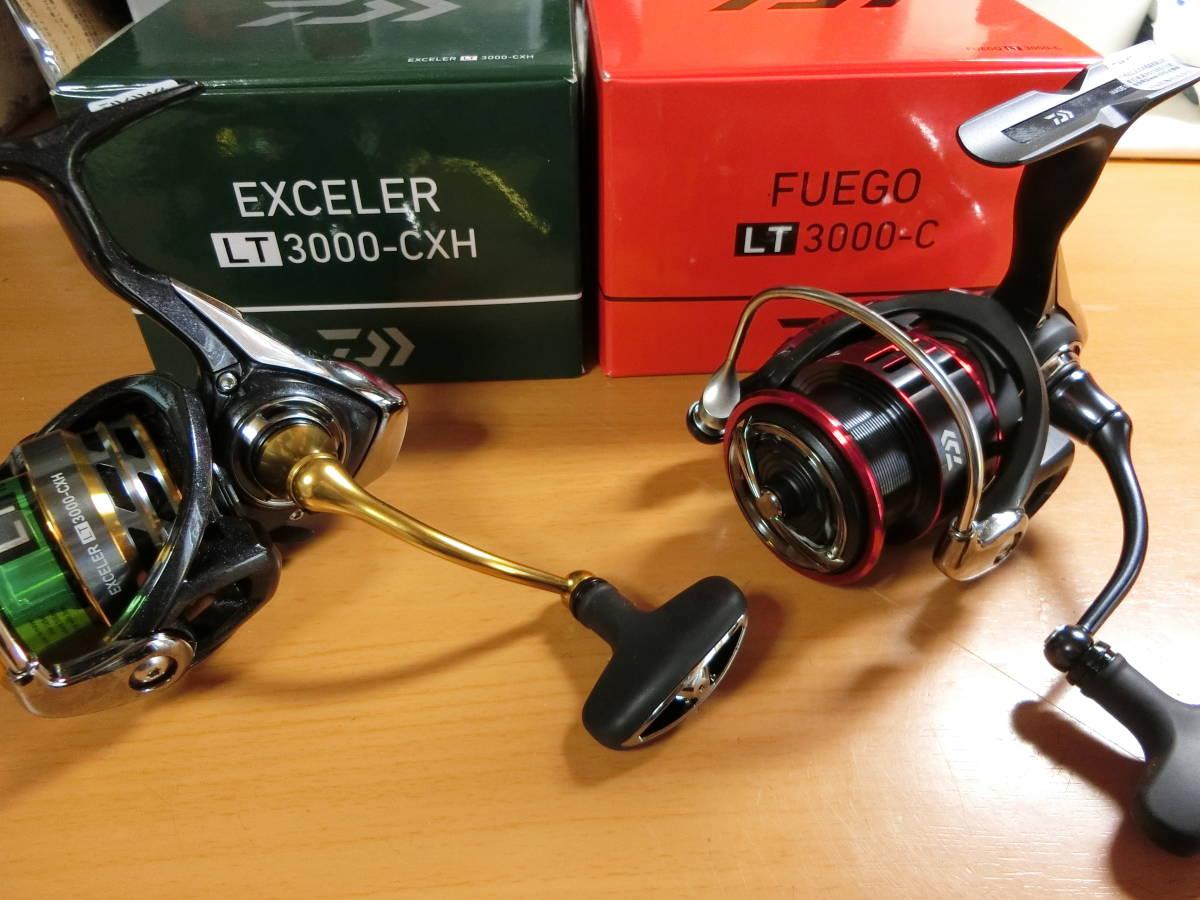 ダイワ FUEGO LT3000C、EXCELER LT3000CXT 未使用 2台セット
