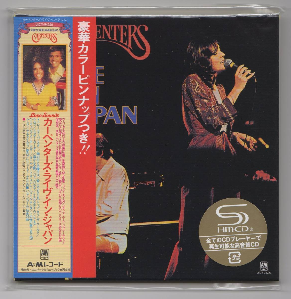 未開封紙ジャケ(SHM-CD)カーペンターズ・ライヴ・イン・ジャパン