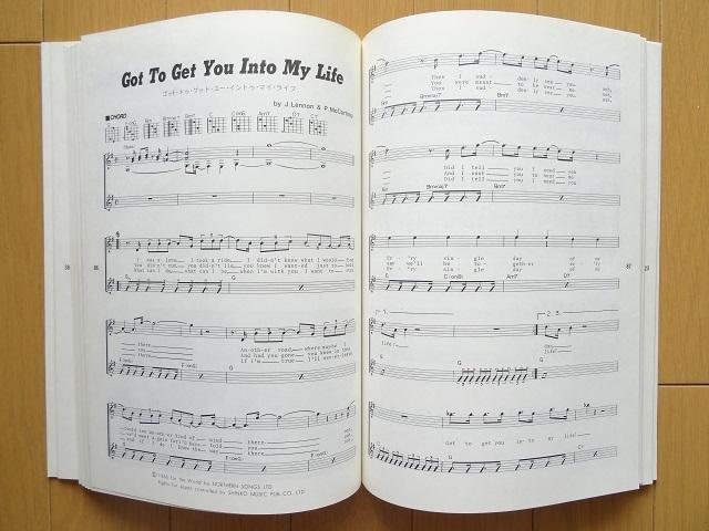 楽譜◆ビートルズベスト曲集 Vol.1 本 ギター_画像4