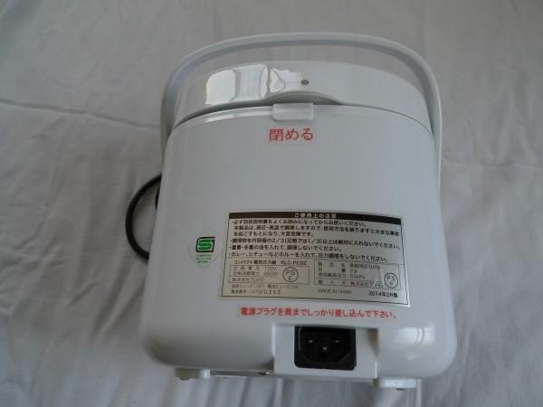 ☆RELICA 電気圧力鍋(RLC-PC02)未使用_画像5