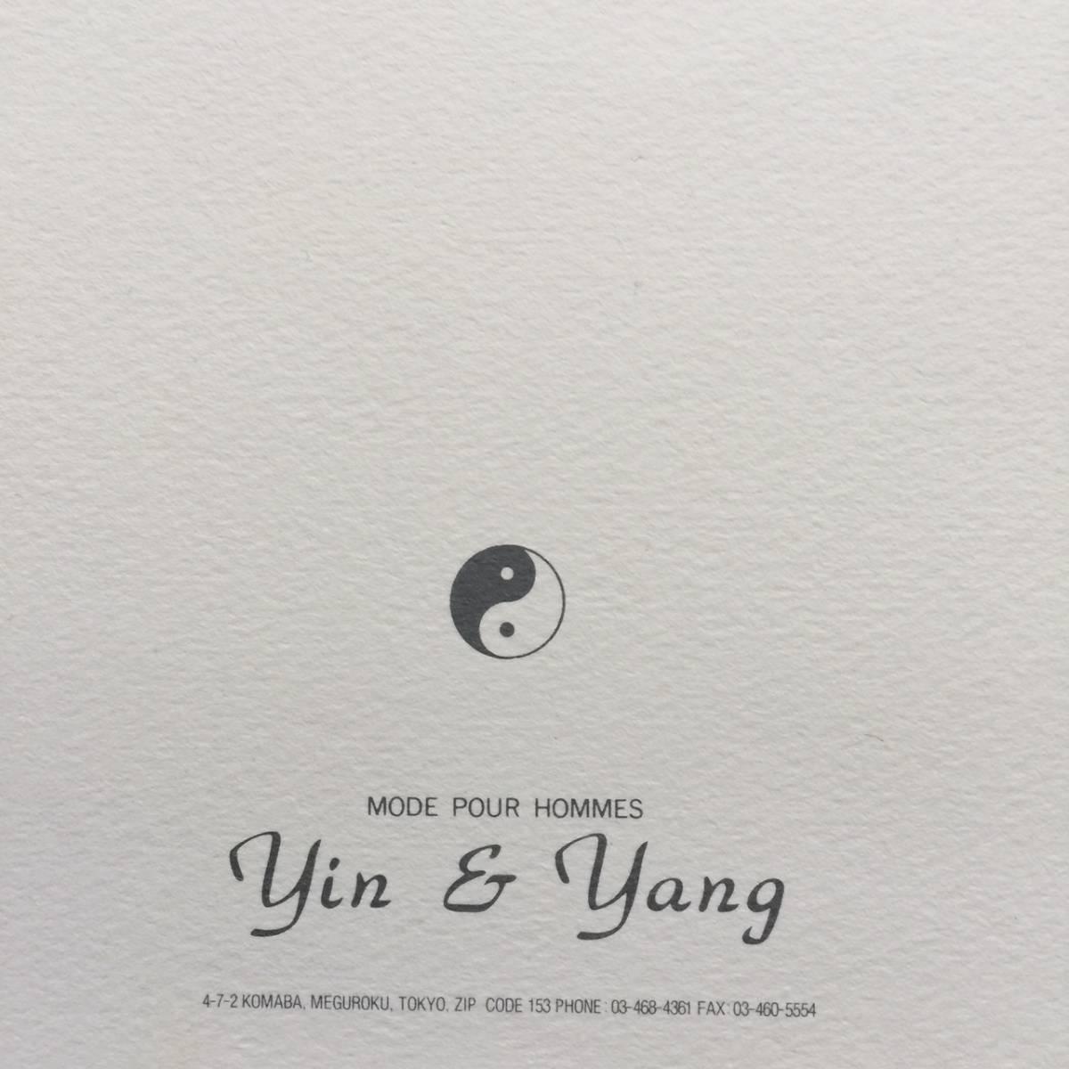 希少 美品 萩原健一 yin & yang Memorial of Christmas 1987 ポスター B3 サイズ Kenichi Hagiwara イン&ヤン ショーケン_画像3