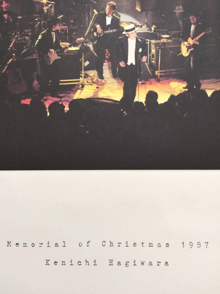 希少 美品 萩原健一 yin & yang Memorial of Christmas 1987 ポスター B3 サイズ Kenichi Hagiwara イン&ヤン ショーケン_画像4
