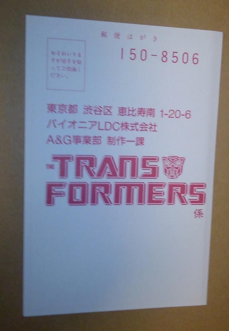 LD 戦え!超ロボット生命体トランスフォーマー サイバトロンBOX パイオニア_画像4