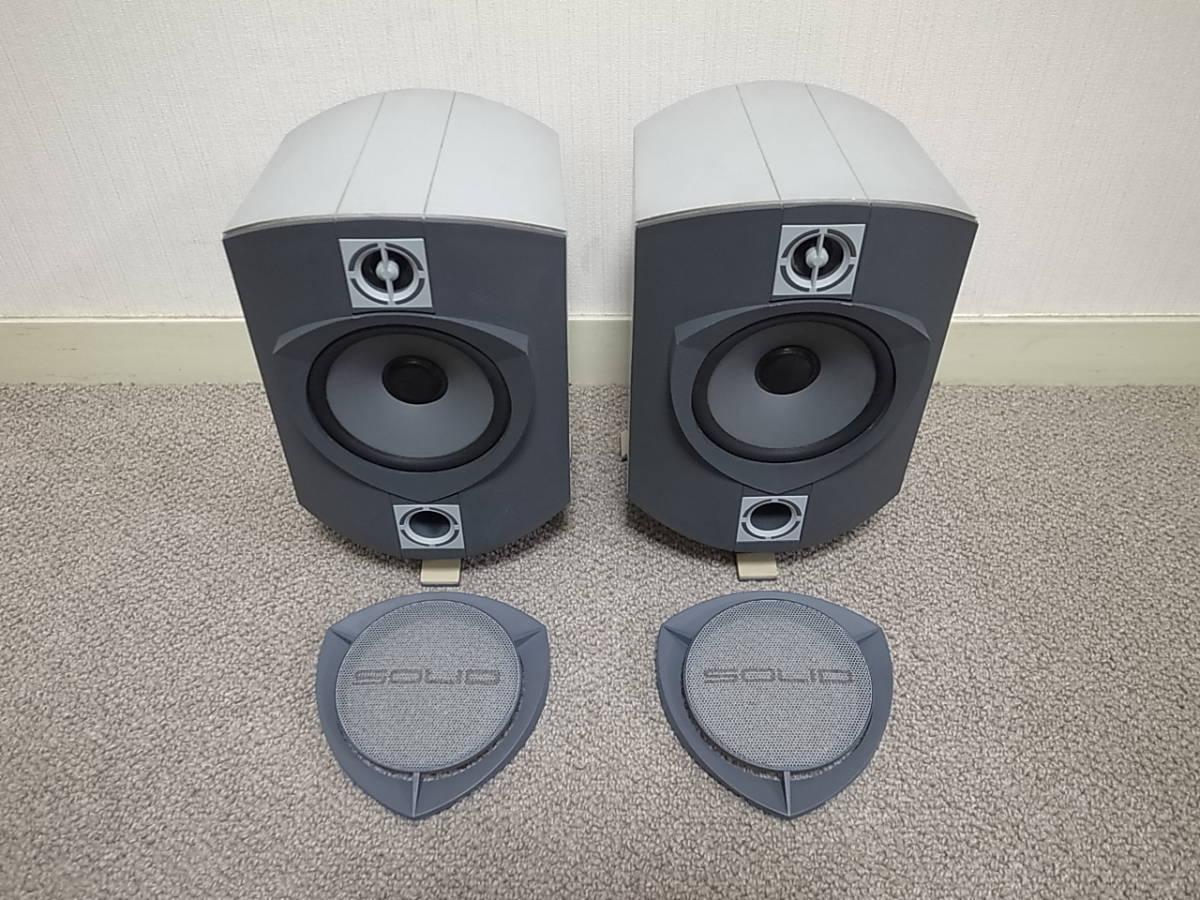 【驚きの高音質モニター音】B&W SOLID MONITOR グレー 良好 お勧めです_画像3