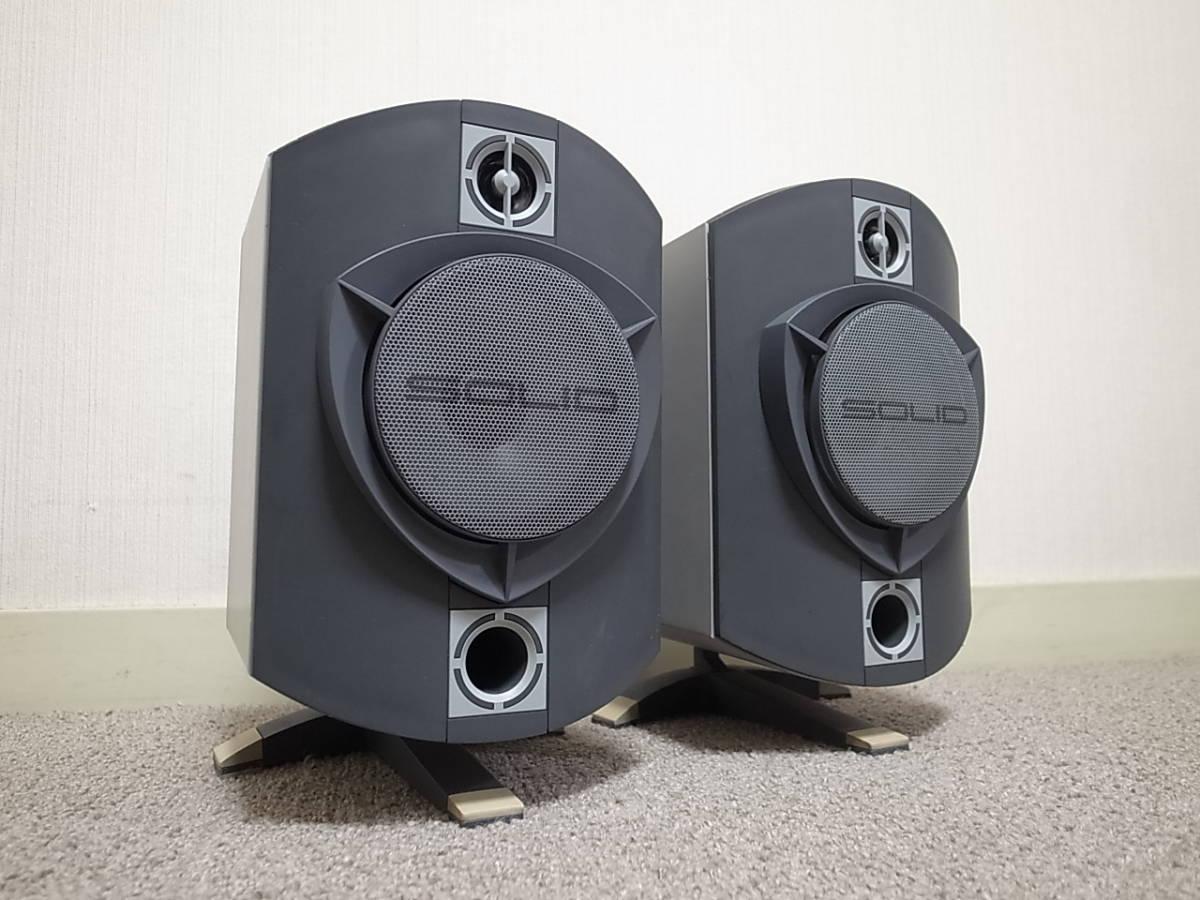 【驚きの高音質モニター音】B&W SOLID MONITOR グレー 良好 お勧めです_画像1