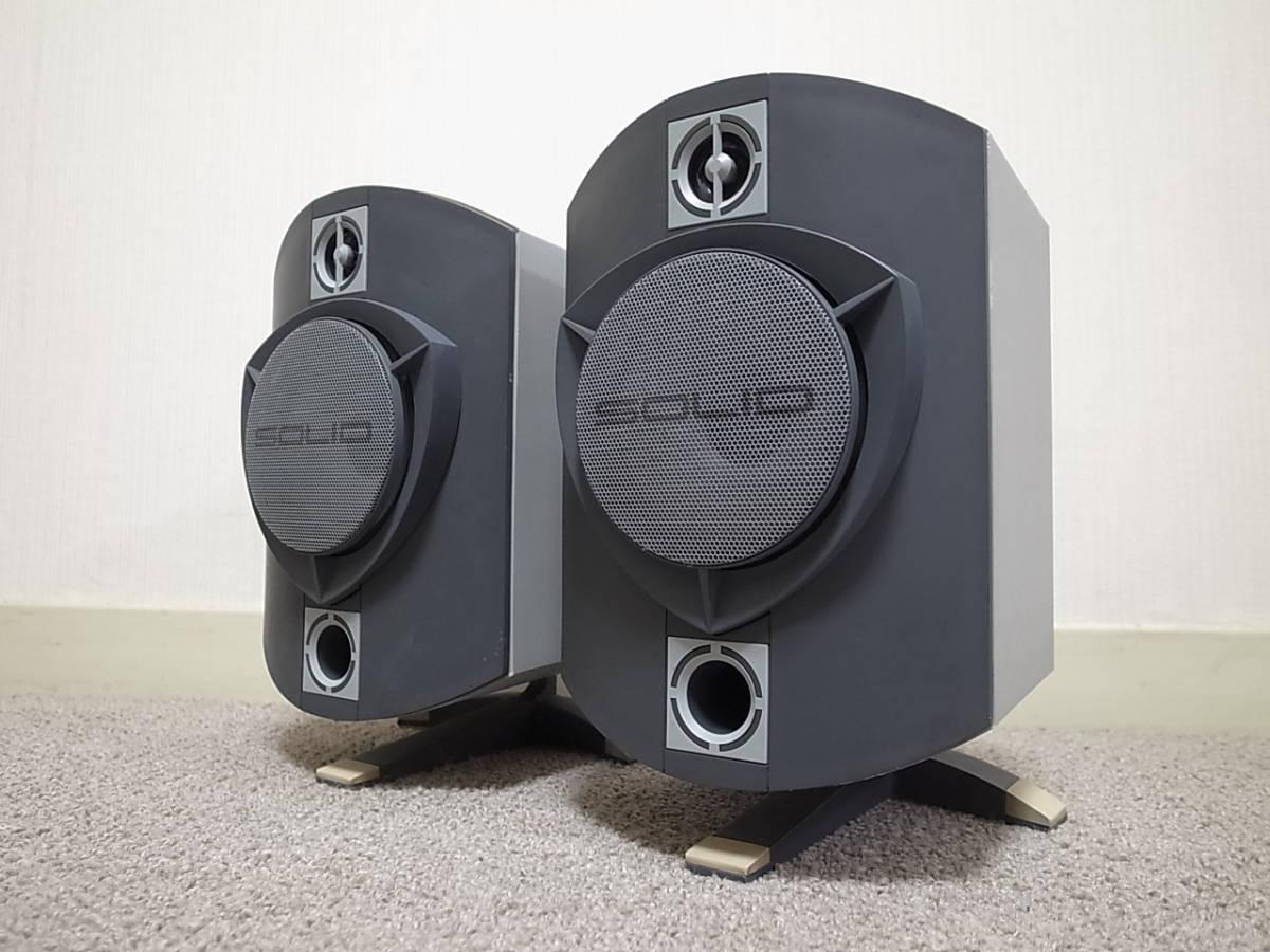 【驚きの高音質モニター音】B&W SOLID MONITOR グレー 良好 お勧めです_画像2