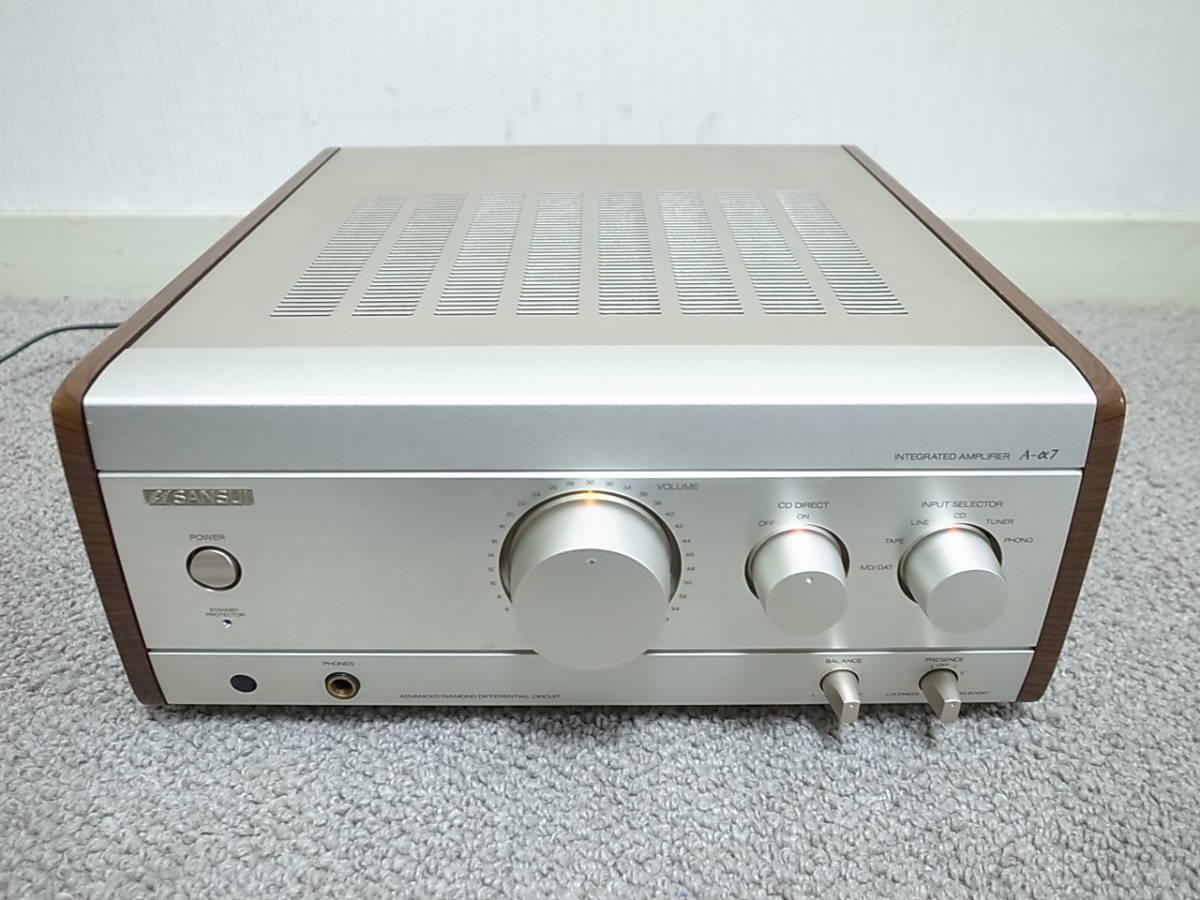 【本格プリメインアンプ】SANSUI A-α7 美品良品 驚きの高音質 お勧めです!_画像3