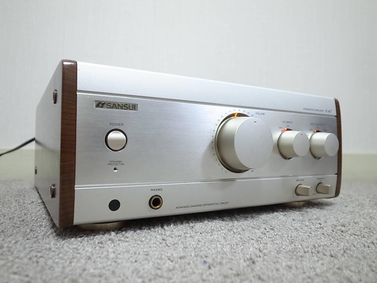 【本格プリメインアンプ】SANSUI A-α7 美品良品 驚きの高音質 お勧めです!