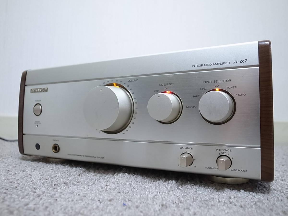 【本格プリメインアンプ】SANSUI A-α7 美品良品 驚きの高音質 お勧めです!_画像2