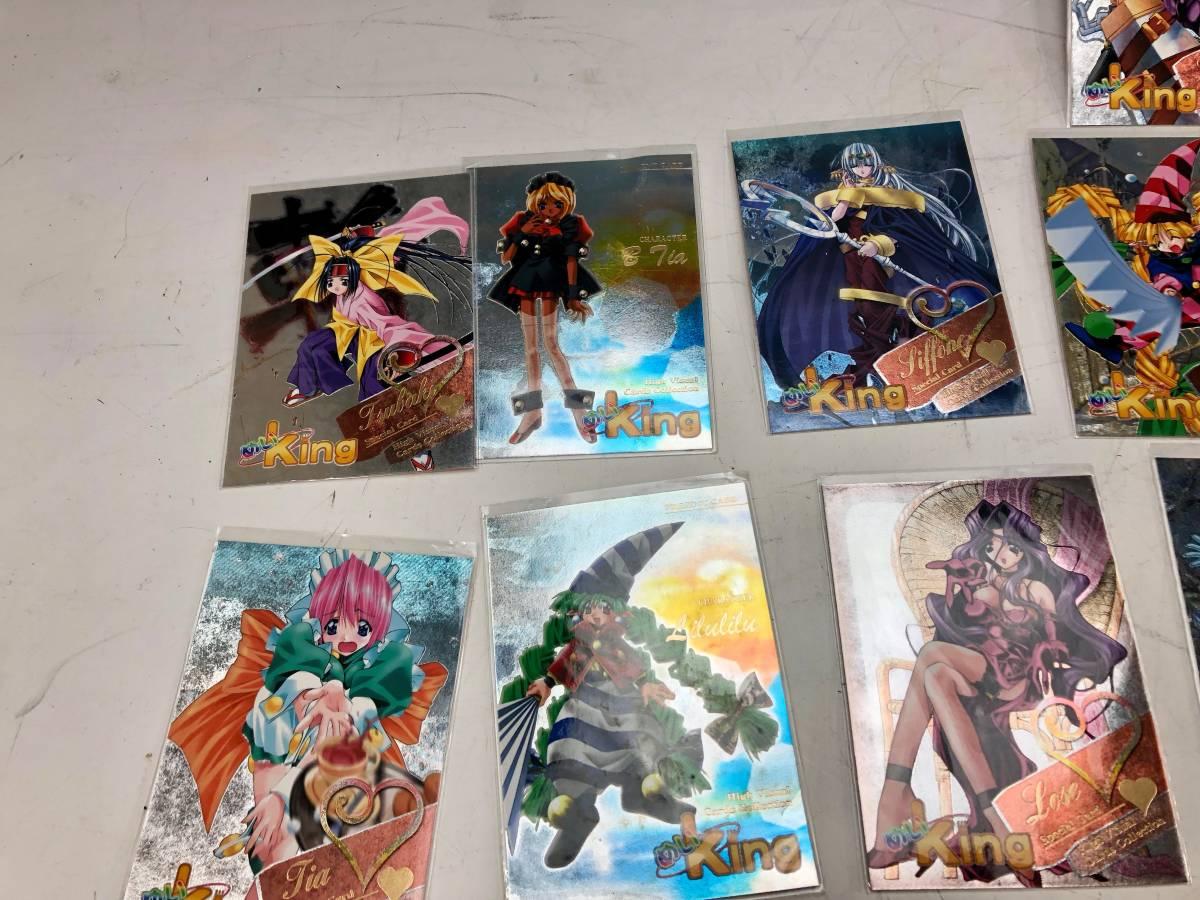 【297】めい king カード 23枚_画像2