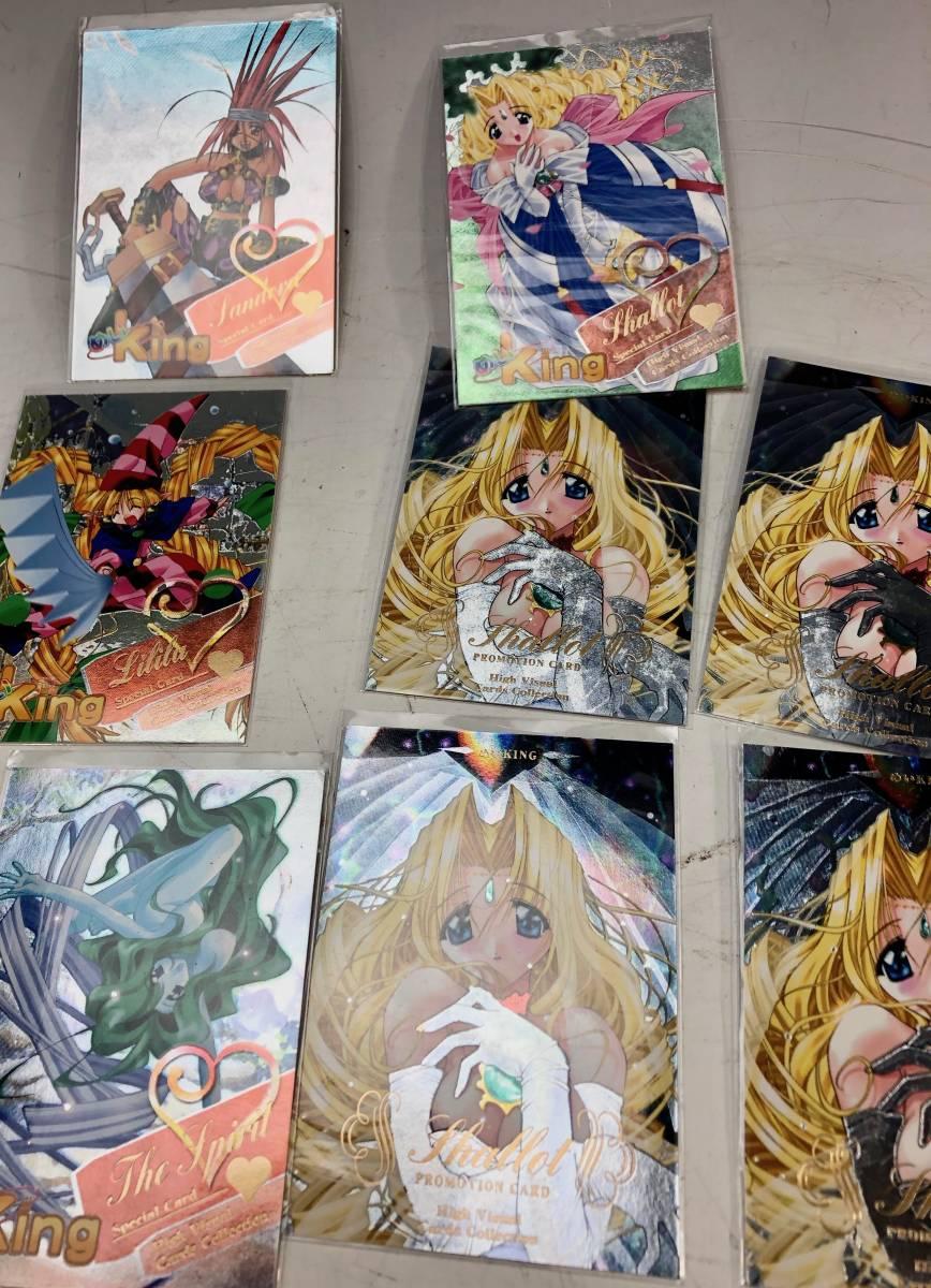 【297】めい king カード 23枚_画像3