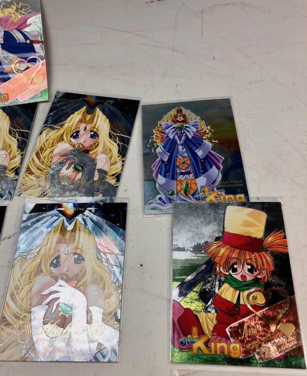 【297】めい king カード 23枚_画像4
