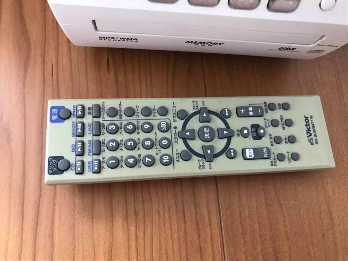 VICTOR ビクター UX-GM77 MDコンポ ホワイト MDプレーヤー_画像4