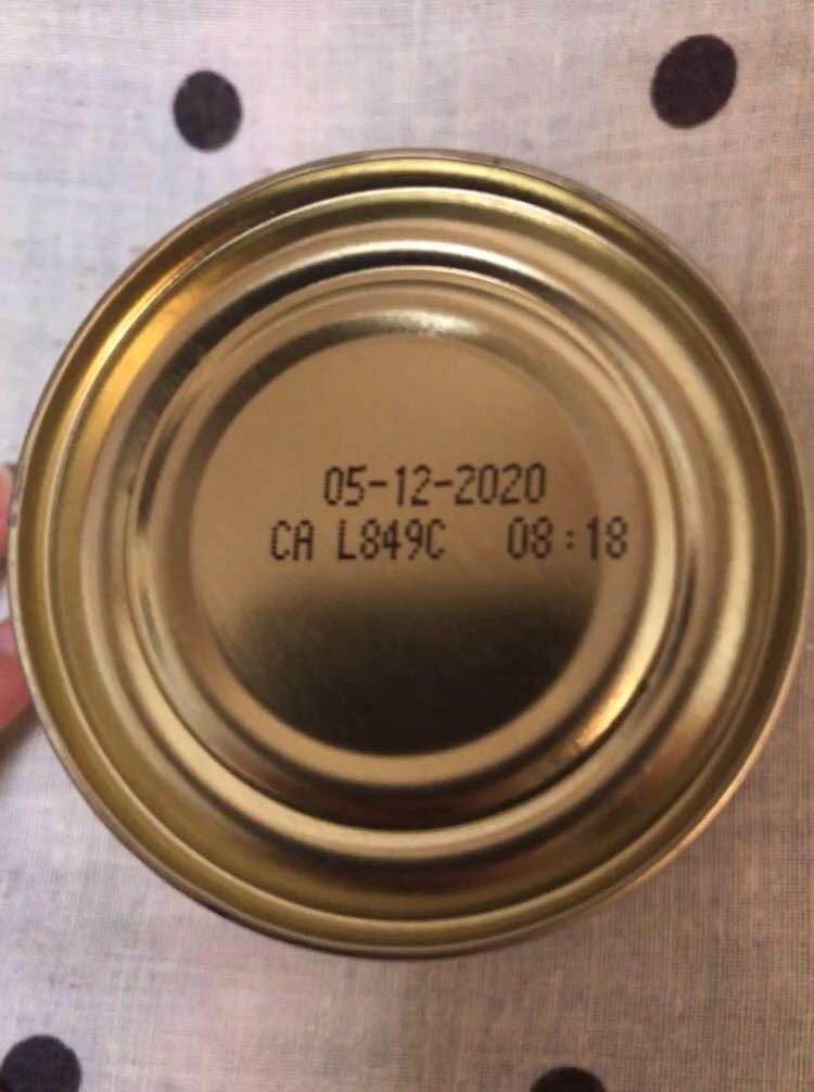「送料込」オリーブの実 缶詰 スペイン 海外食品_画像5