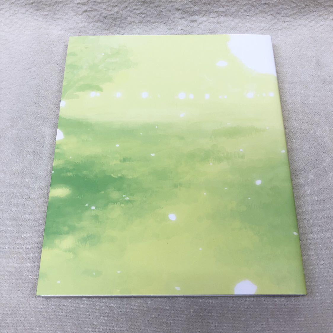 SAKURAMUSUBI VISUAL FANBOOK さくらむすび ビジュアル ファンブック_画像2