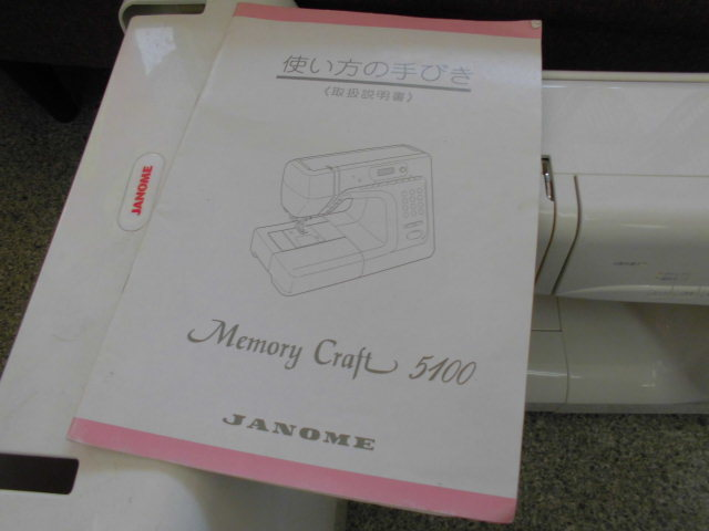 ★ JANOME 家庭用CPミシンMemoryCraft 5100 動作確認済み ★_画像4