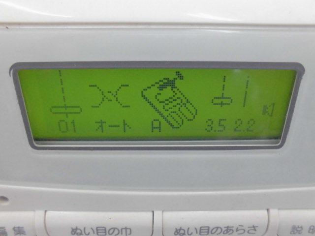 ★ JANOME 家庭用CPミシンMemoryCraft 5100 動作確認済み ★_画像7