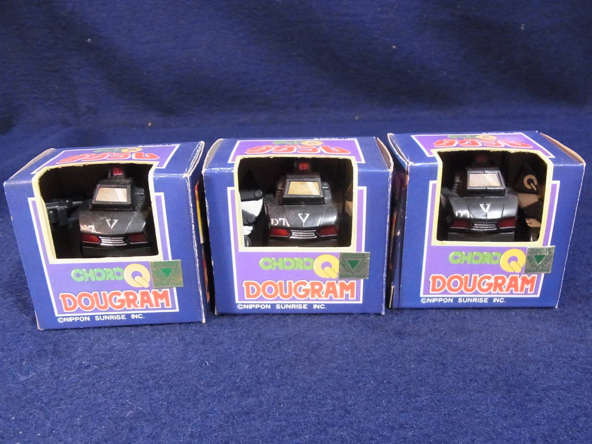 タカラ チョロQ ダグラム 3点セット 当時物 太陽の牙ダグラム 変形玩具 おもちゃ 動作確認済み