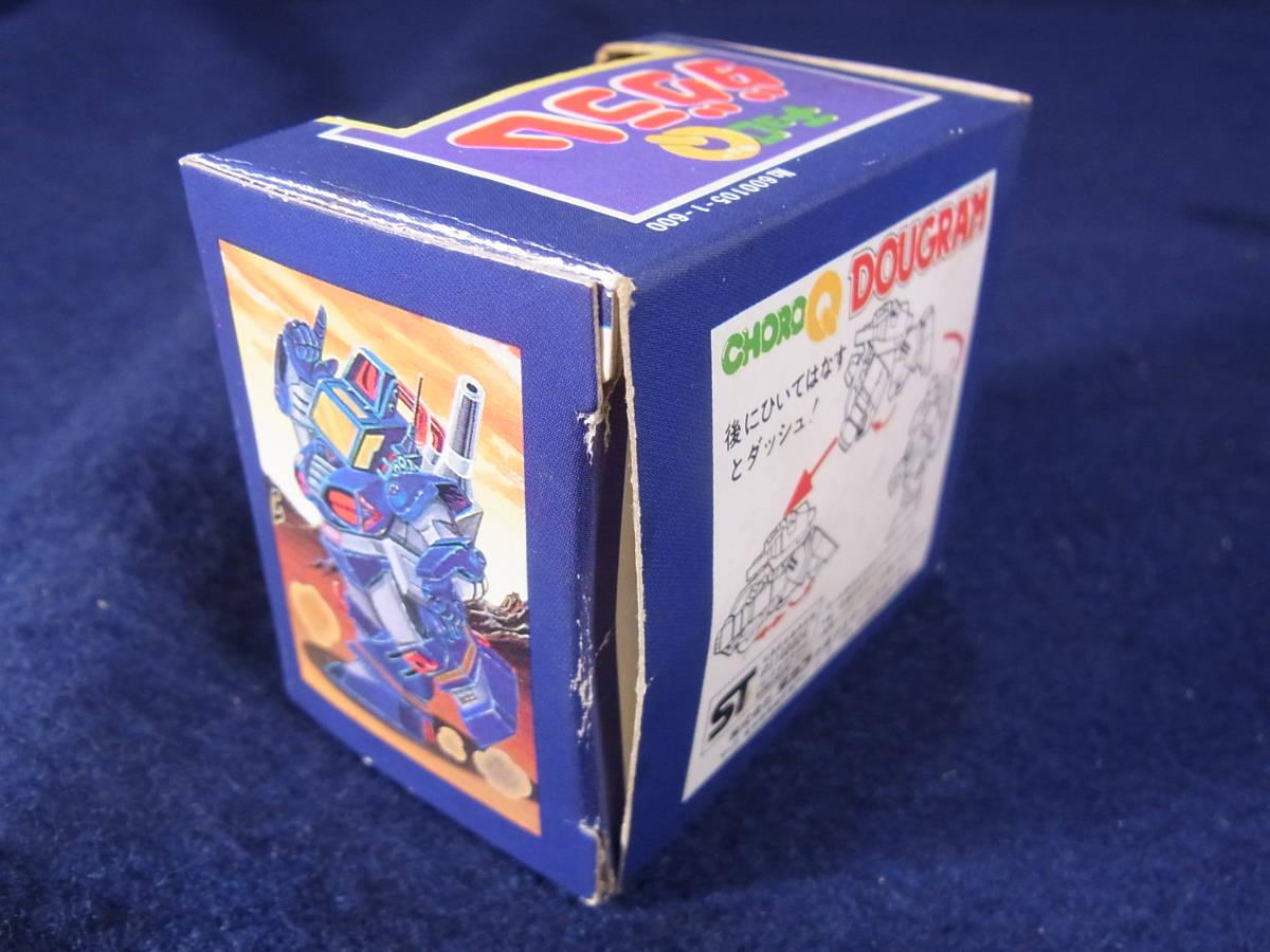 タカラ チョロQ ダグラム 3点セット 当時物 太陽の牙ダグラム 変形玩具 おもちゃ 動作確認済み_画像10