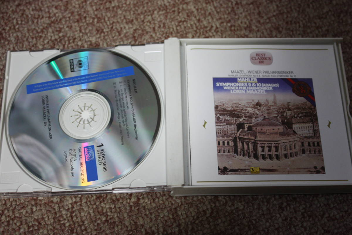 グスタフ・マーラー:交響曲第9番/交響曲第10番よりアダージョ/ロリン・マゼール:指揮/ウィーン・フィルハーモニー管弦楽団/CBS SONY/CD_画像2