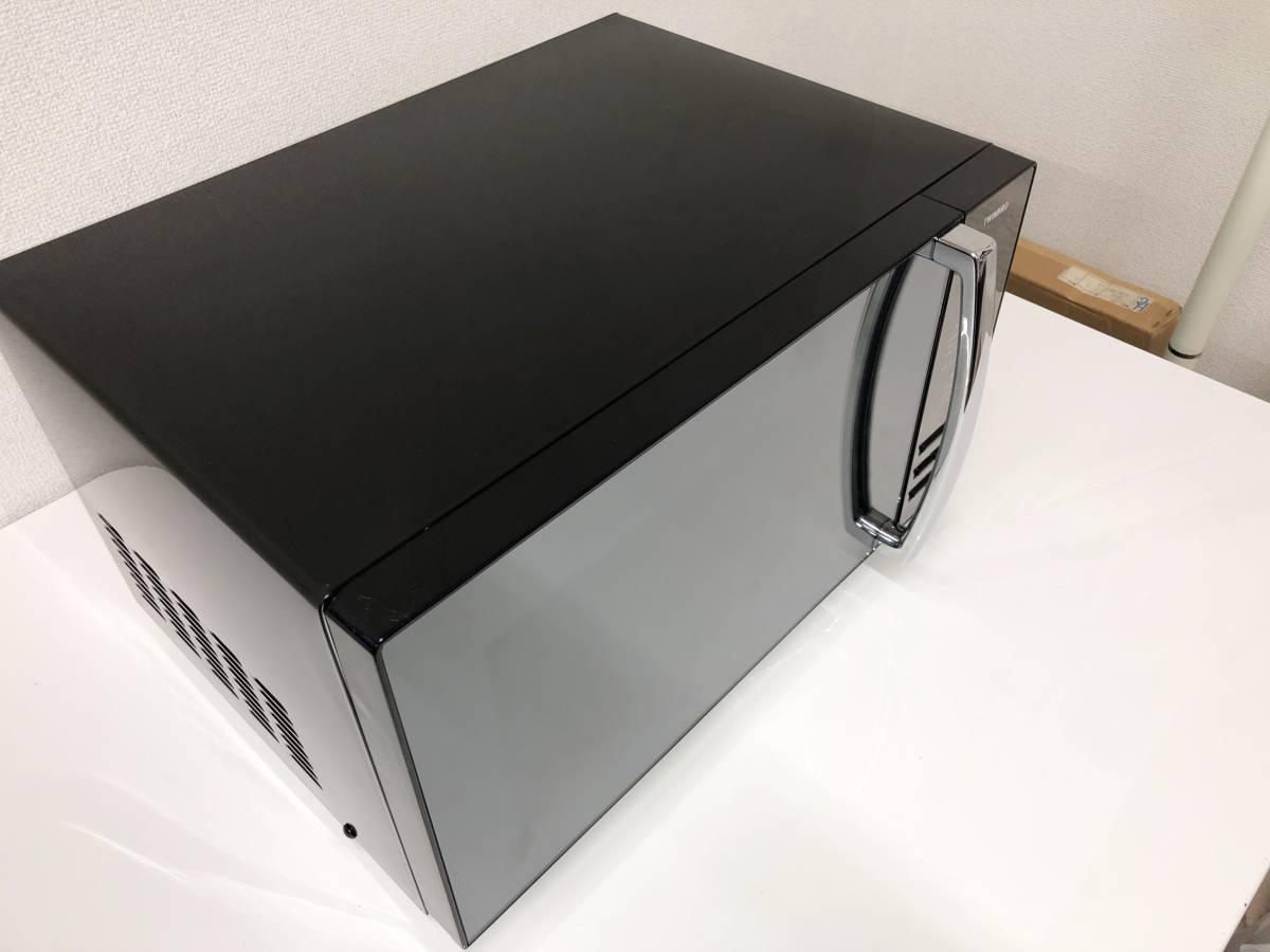 《美品》 ツインバード TWINBIRD 電子レンジ フラット ミラーガラス ブラック DR-D269B_画像4