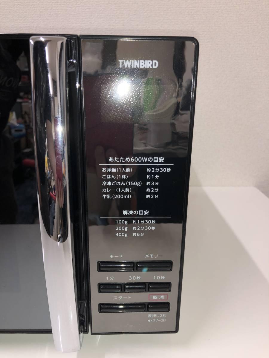 《美品》 ツインバード TWINBIRD 電子レンジ フラット ミラーガラス ブラック DR-D269B_画像3
