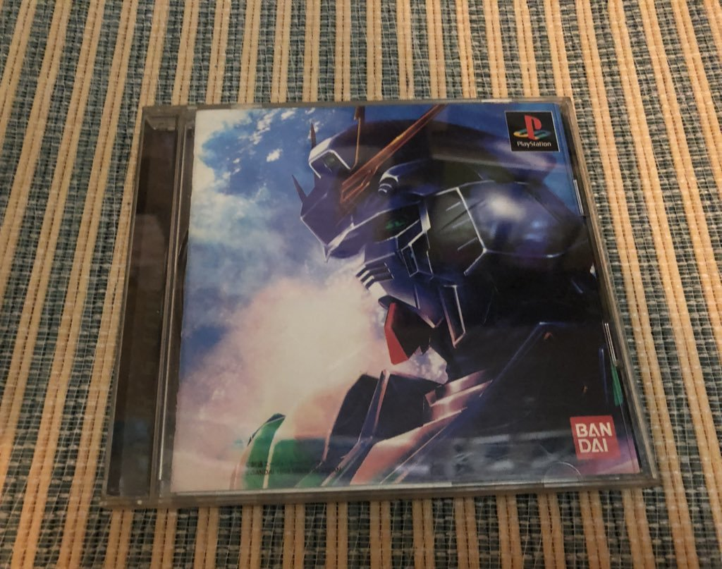 Ps Soft Mobile Suit Gundam Char S Counterattack Real Yahoo Auction Salling