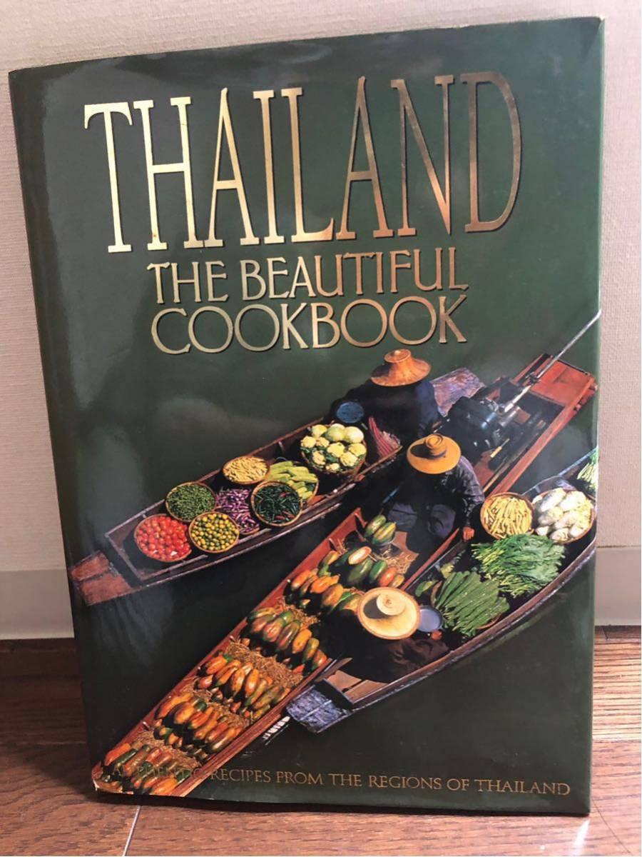 タイの美しい料理本 Thailand: The Beautiful Cookbook /HARPERCOLLINS/Panurat Poladitmontr ハードカバー 1992年発行 オールカラー 洋書_画像1